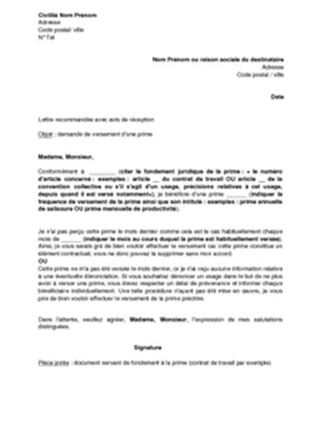 Demande Lettre De Recommandation Employeur Apercu Lettre De Demande De Prime A Employeur Png Images Frompo