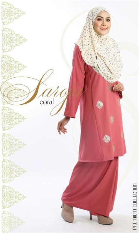 Baju Melayu Sedondong baju kurung pahang crepe sedondon saroja premium quality saeeda collections