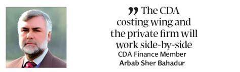 cda hiring heads won t roll cda to hire firm to fix costing