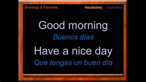 preguntas en español traducidas en ingles saludos y despedidas en ingl 233 s vocabulario en ingl 233 s