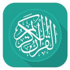 download alquran mp3 30 juz dan terjemahan download al quran indonesia andi unpam tekno warung