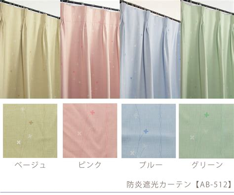 spray curtains flame retardant spray curtains flame retardant curtain