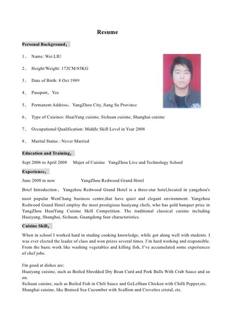 artistic resume format ch0546 wei liu cv english