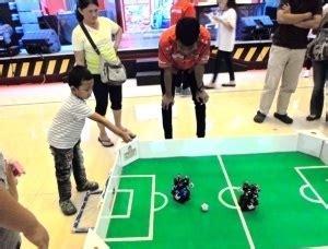 sekolah membuat robot di jakarta sekolah robot indonesia kursus robot jakarta robot