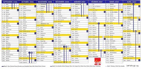 Calendrier Mars 2006 Calendrier Mars 2006 Search Results Calendar 2015