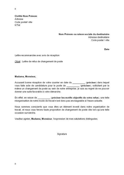 exemple gratuit de lettre refus par employeur suite 224