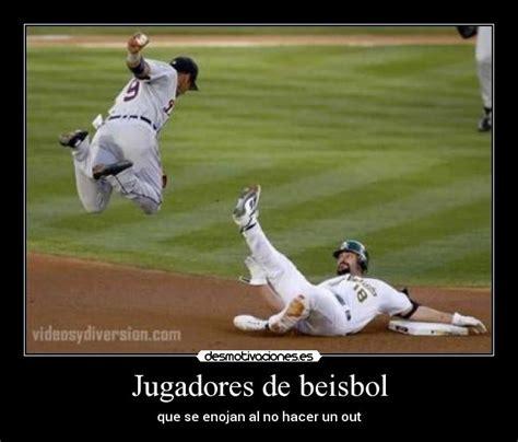 imagenes con frases bonitas de beisbol jugadores de beisbol desmotivaciones