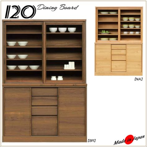 japanese kitchen cabinet ms 1 rakuten global market there is tableware shelf