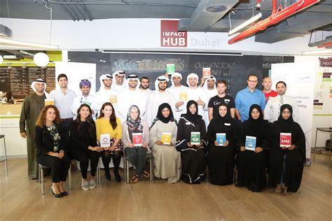 emirates youth foundation uae today 20 new uae social enterprise projects to
