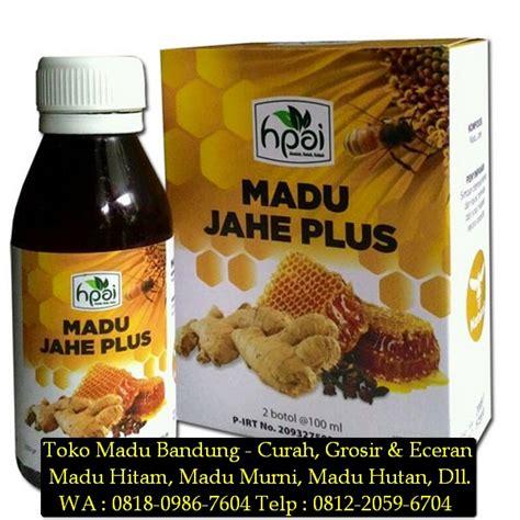 Madu Hutan Pahit Ath Thofah distributor madu pahit di bandung wa 0818 0986 7604 agen madu bandung