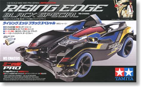 Tamiya Edge Metalic Ma Chassis rising edge black special ms chassis mini 4wd hobbysearch mini 4wd store