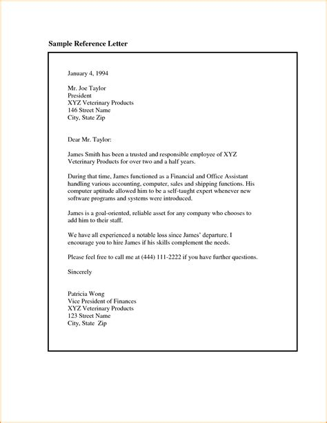 Reference Letter List employment reference letter template the letter sle
