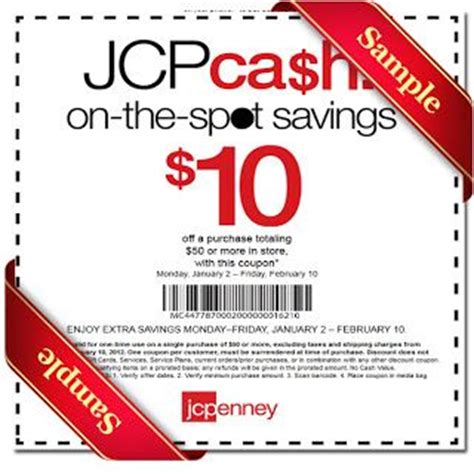 jcp printable coupons november 2015 jcpenney printable coupon december 2016 coupon