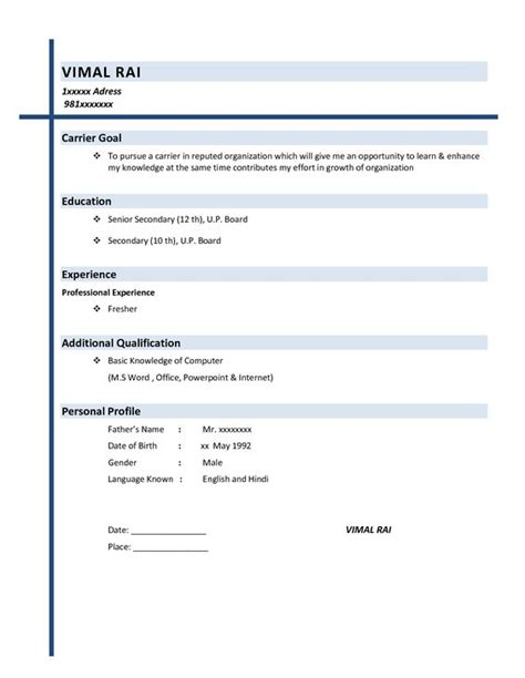 simple resumes templates the world s catalog of ideas
