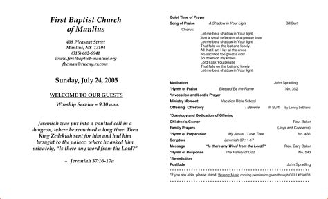 anniversary program template church anniversary program template memo templates word