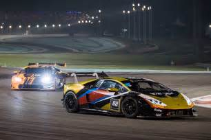 Lamborghini Race With Race 1 Of The Lamborghini Trofeo Middle East At Yas