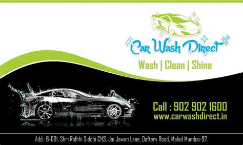 car wash business cards templates car wash direct 9029021600 by raj bhanse at coroflot
