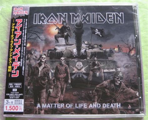 iron maiden a matter of and iron maiden a matter and japan rep records lps