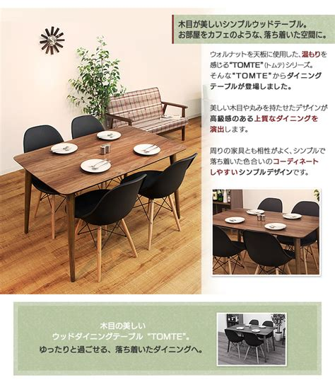 Dining table tomte 4