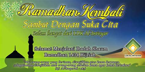 contoh desain kartu ucapan selamat 21 ucapan selamat datang ramadhan ideas kata mutiara