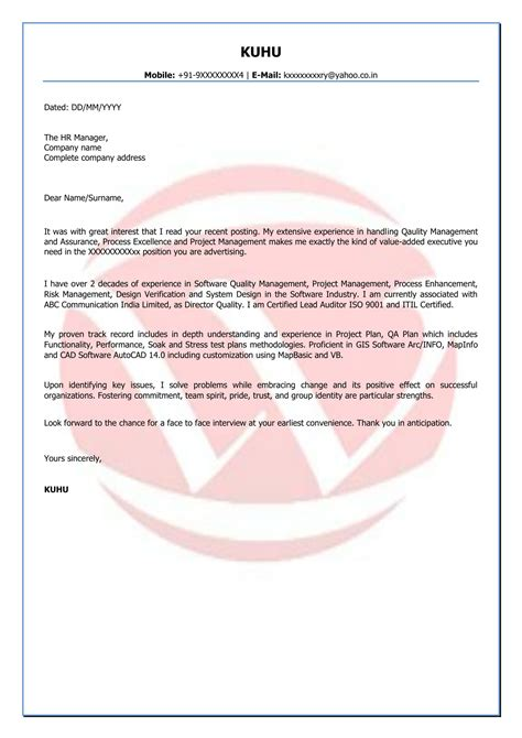 quality control sample cover letter format  cover letter format templates