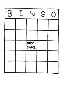 free printable bingo cards template printable bingo cards images images