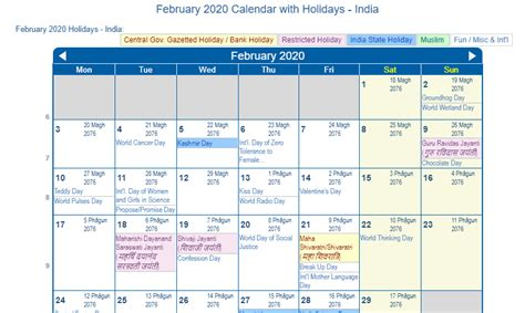 print friendly february  india calendar  printing