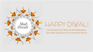 happy diwali wishes quotes whatsapp status dp images pics messages shubh deepavali 2017