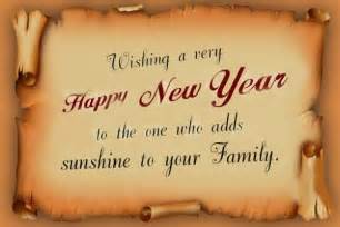 happy new year 2016 poems sayings images hd wallpapers pictures trv news