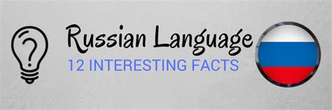 best russian language course 12 facts about russian language reviews of top russian