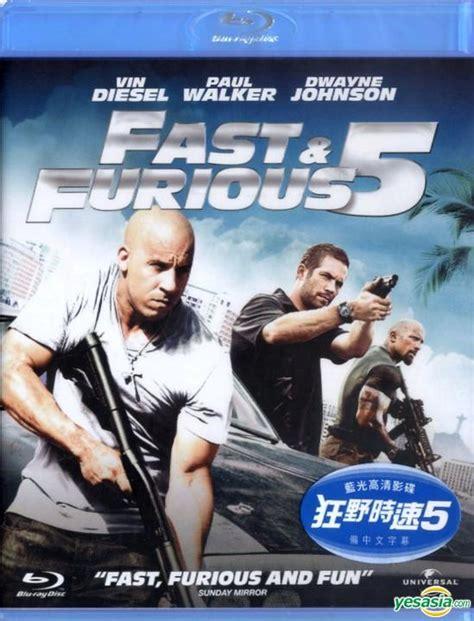 fast and furious 8 hong kong yesasia fast furious 5 2011 blu ray hong kong