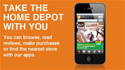 home depot mobile app the home depot mobile app