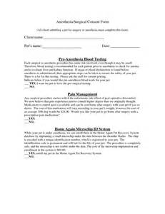 veterinary forms templates best photos of procedure consent form template