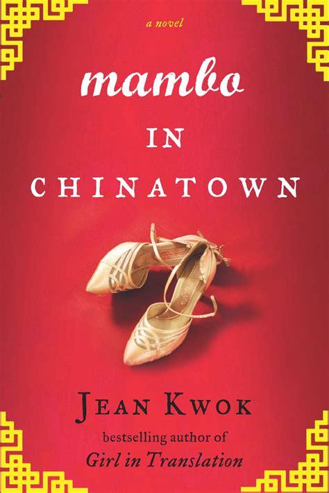 Giveaway Club - mochi book club giveaway mambo in chinatown mochi magazine