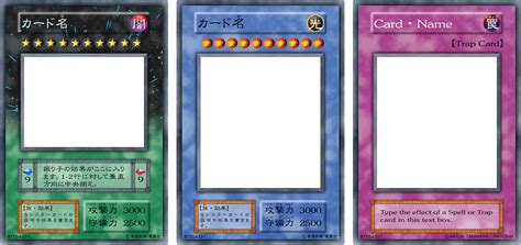 dueling card templates ygo series 1 master psd japanese by icycatelf on deviantart