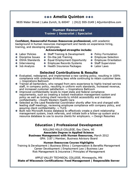 Resume Profile Sles For Human Resources Professional Resume Sles By Julie Walraven Cmrw