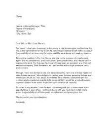 real estate offer cover letter real estate cover letter 2
