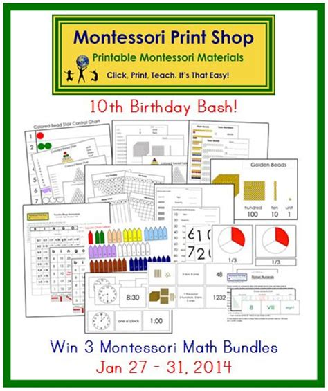 printable montessori math materials montessori print shop s 10th birthday bash win 3