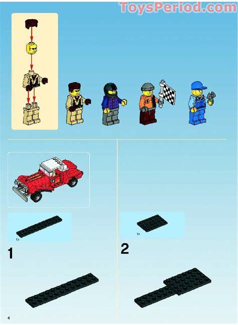 lego  custom car garage set parts inventory