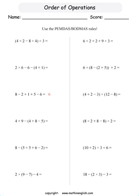 Order Of Operations With Integers Worksheet by Solve These Operations With 4 Terms And 3 Operators Grade