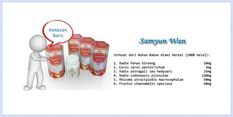 Sam Yun Wan Samyun Wan Obat Gemuk Diskon samyun wan asli obat gemuk herbal penambah berat badan
