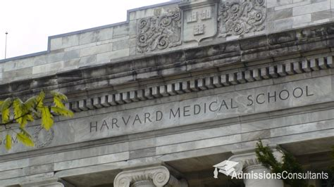 Mba Medicine Harvard by Top Schools Harvard School Admissions
