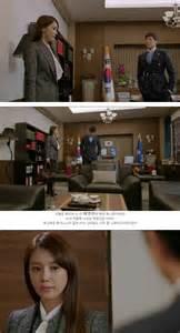 film drama korea prime minister and i spoiler added episode 5 captures for the korean drama