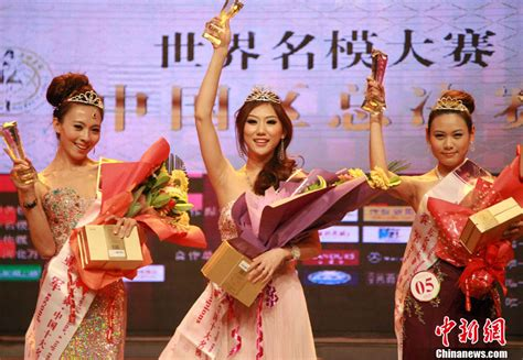 contest winner 2011 asian 2011 world supermodel contest china winner gong