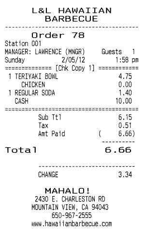Lunch Receipt Template by Expressexpense Custom Receipt Maker Receipt