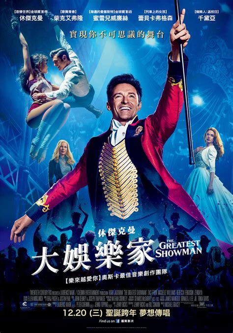 watch movie online free streaming the greatest showman by zendaya watch the greatest showman 2017 hd 720p full movie for free watch or stream hd quality movies
