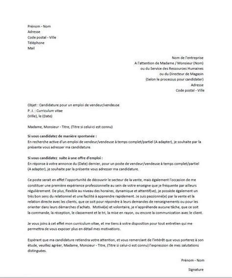 Exemple Lettre De Motivation En Vente Lettre De Motivation Pour Un Poste De Vendeur Vendeuse