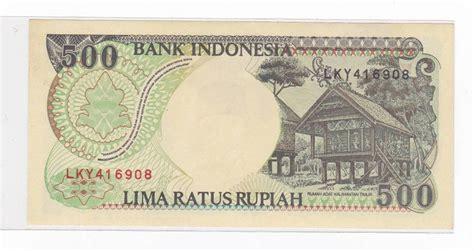 Uang Kuno 500 Rupiah Orang Utan Tahun 1993 jual uang kuno 500 rupiah 1992 uang lama