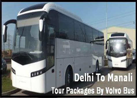 hire volvo bus  delhi  manali shimla dharamshala haridwar  rishikesh