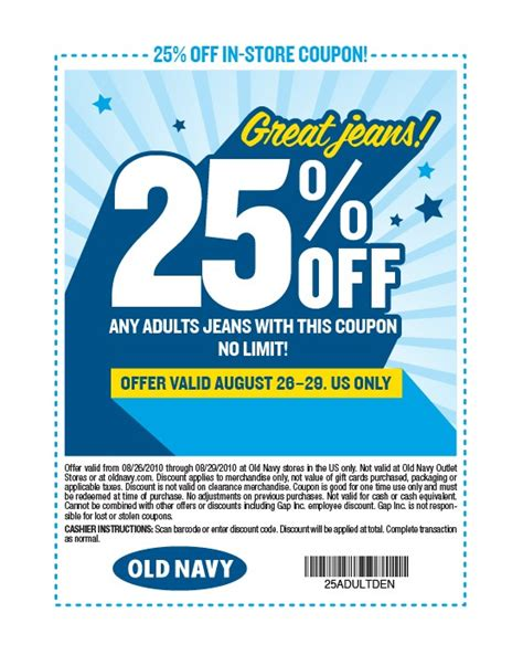 old navy coupons jeans all old navy adult jeans 25 off through sunday with this
